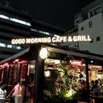 仕事帰りに夜の東京を散歩しました