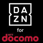 DAZN for docomoを契約する