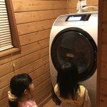 日立ドラム式洗濯乾燥機BD-V9800の電気代