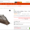 CampsaverでMSR CARBON REFLEX 1テントが日本定価の約半額!