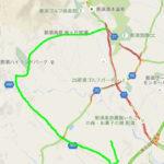 【渋滞回避】那須高原が渋滞だった時の裏道・迂回路について