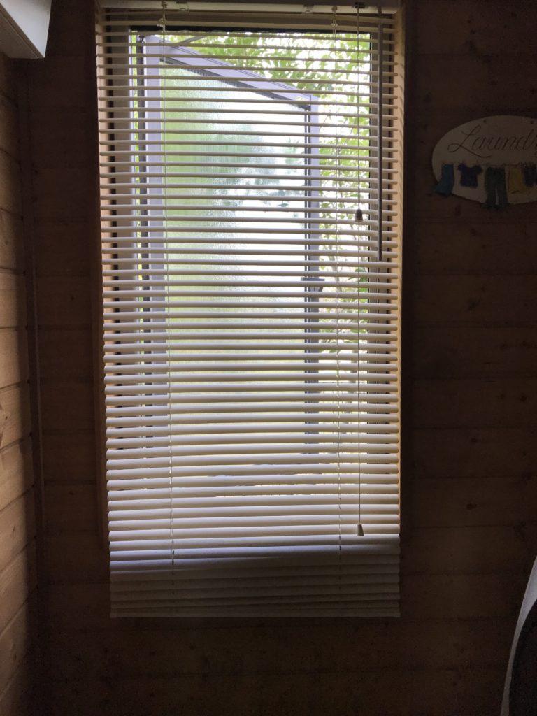 カインズホームで買ったブラインドの長さを調整する ワンダーデバイス新築時のカーテン・ブラインド代についても