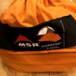 輸入したMSRストームキングを使わずに売却した件