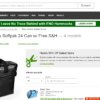 campsaver.comでBison coolers製品が3割引き