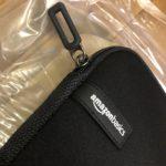 【ノートPC用ケース】Amazonベーシック NC1303152を買いました