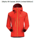 アークテリクスのAlpha SV Jacket 2019 Limited Editionは予約できないみたい