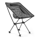 BISON COOLERSのコンパクトチェアBISON CHILLIN' CHAIRがカッコイイ