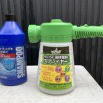 らくらく液体肥料スプレイヤーを洗車に使ってみたけどこれはアリ