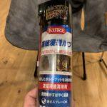 【薪ストーブ】ヨツールF400部品のボルトが固着して動かない件~凍結編~
